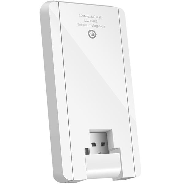 bo-kich-song-wifi-12
