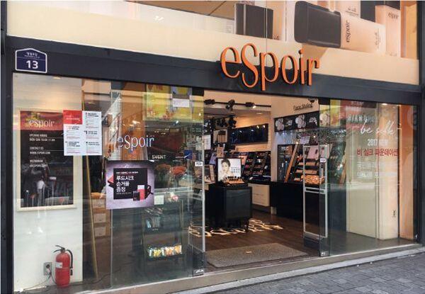 Son Espoir mua ở đâu chính hãng uy tín?