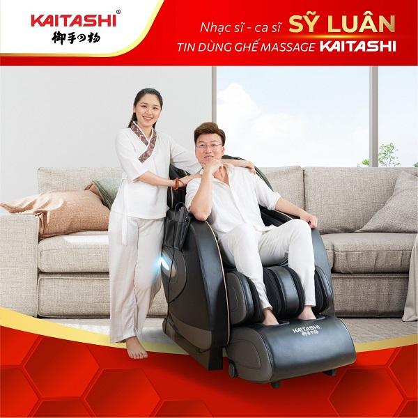 ghe-massage-kaitashi