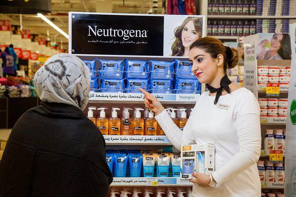 Kem chống nắng Neutrogena giá bao nhiêu?